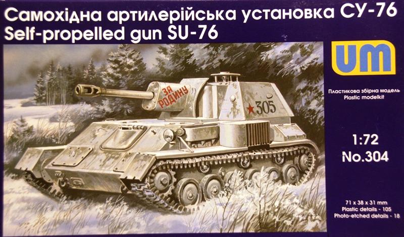 SU-76 von UM Img_4110