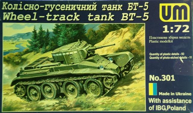 BT-5 von UM Schachtel